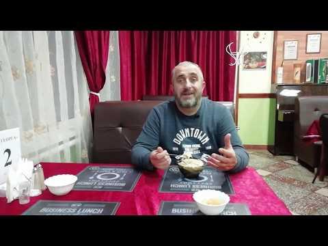 Ариса. Древное Армянское блюдо. Курица с дзаваром.