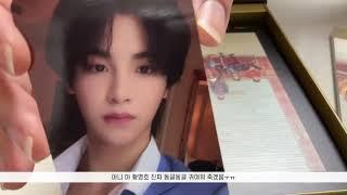 [덕질 vlog] 한국에도 낙화칠자팬있다. (낙화칠자 …