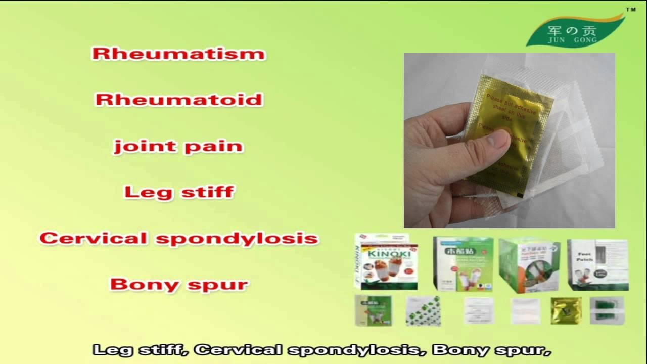 Jun gong detox foot patch youtube nvjuhfo Choice Image