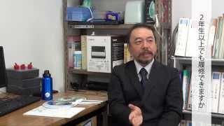 環境マネジメントシステム実習1(倉阪秀史・他)