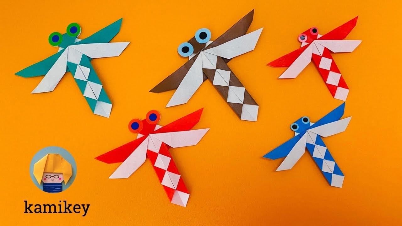 【秋の折り紙】とんぼ   Origami Dragonfly (カミキィ kamikey)