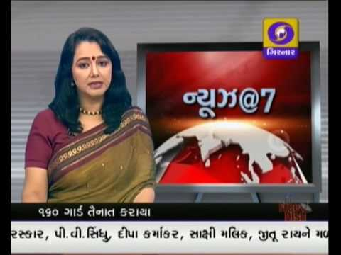 GUJARATI NEWS ON DD GIRNAR 07.00 PM , DATE - 22-08-2016