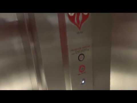 """Badams Mod"" Elevator - Macy's - Fashion Centre - Arlington VA"