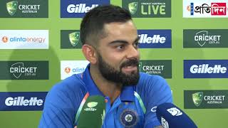 Virat Kohli on Hardik Pandya and KL Rahul controversy
