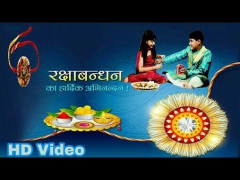 Raksha Bandhan Song Meri Behna Ye Rakhi ki Laj By Uttam Gupta