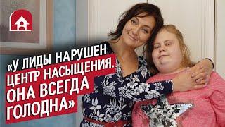 У моей дочери синдром Прадера-Вилли: Юлия | Быть мамой