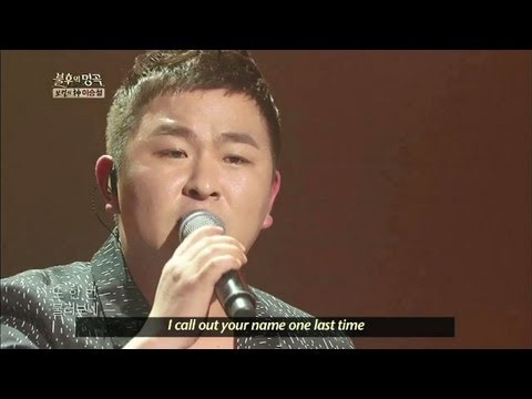 Immortal Songs Season 2 - Huh Gak - The West Sky | 허각 - 서쪽 하늘 (Immortal Songs 2 / 2013.06.15)