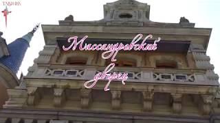 Массандровский дворец. Автор Максим Пикулов.