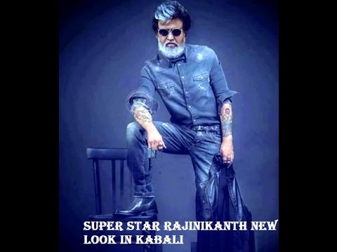 KABALI SUPER STAR RAJNI NEW LOOK | KABALI...