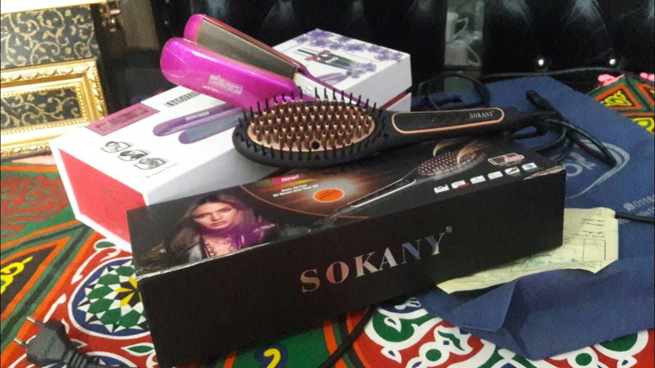مشتريات فرشة Sokany لفرد الشعر الجاف والمبلل مكوة فرد بروتين بوصى فى صندوق الوصف Youtube