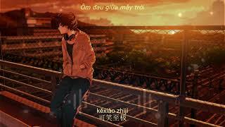 Dễ đến Dễ đi - Quang Hùng MasterD   《好聚好散》  Chinese Cover   Hoàng Mai (Mei)
