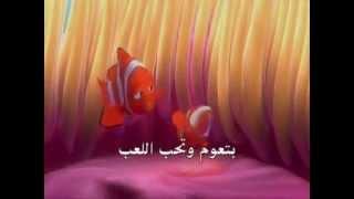 سمكة صغنطوطة