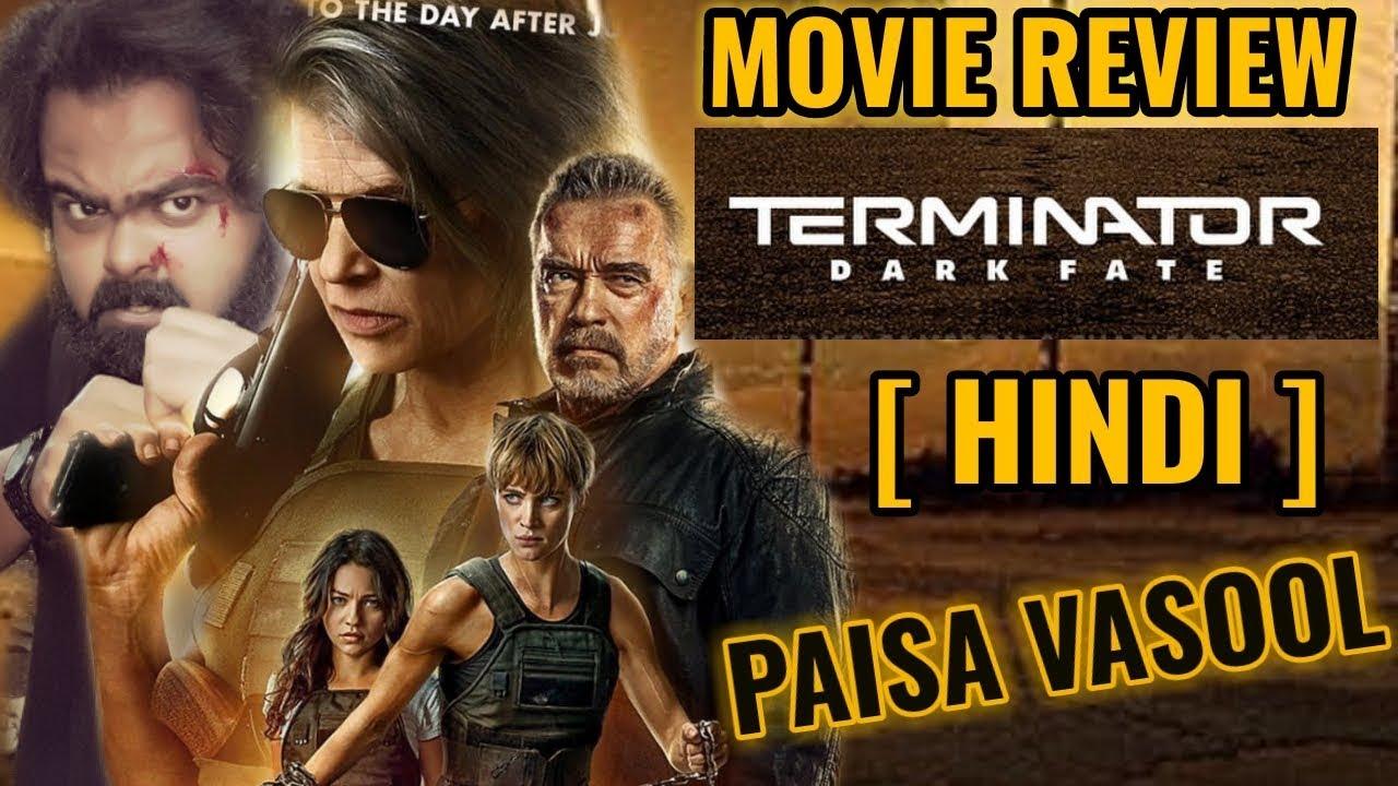 TERMINATOR: DARK FATE | MOVIE REVIEW | HINDI | INDIA | ARNOLD SCHWARZENEGGER