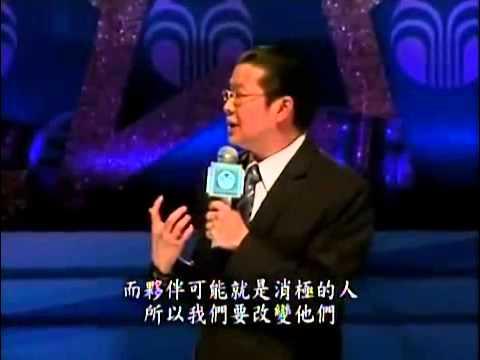 10 MDC Thailand Nu Skin   Vibulyos Iamranond Greater China Conv