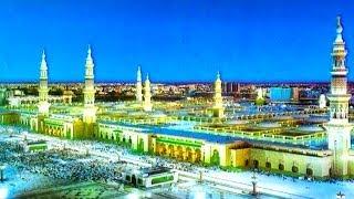 Mohammad Rahamat Hi Rahmat (Naat-E-Pak) | Muslim Devotional Video Songs Rais Anis Sabri