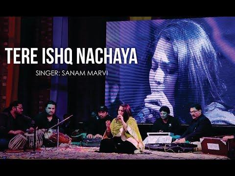 Tere Ishq Nachaya | Sanam Marvi | Punjabi Cultural Mela 2018 | Pilac | STN