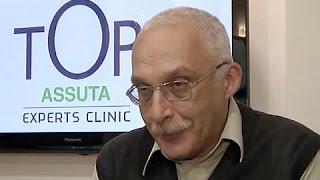 Александр Друзь в клинике Ассута Топ