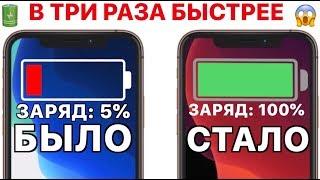 як зробити відео швидше iphone