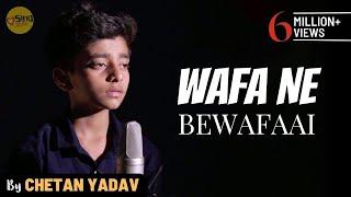 Wafa Ne Bewafai | cover by Chetan Yadav | Sing Dil Se | Teraa Surroor | Arijit Singh