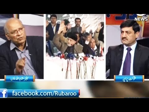 Ru Baroo - 30 December 2017 - Aaj News