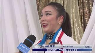 【全日本フィギュアスケート選手権2018】女子ショートプログラム<本郷...