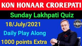 18 July 2021   Kon Honar Crorepati   Kbc Marathi Play Along   Daily Quiz   Offline Quiz   KHC 2021   screenshot 5