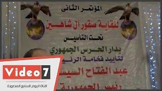 مؤتمر للقبائل العربية لدعم السيسى..والمشاركين: مساندة الدولة مش بالكلام