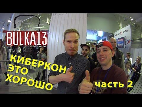 Цены! Сухая стяжка кнауф, насыпной пол в Москве. Сделать