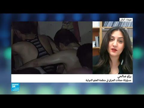 العراق يفرض عقابا على النساء والأطفال المشتبه بارتباطهم بالجهاديين  - 18:23-2018 / 4 / 17