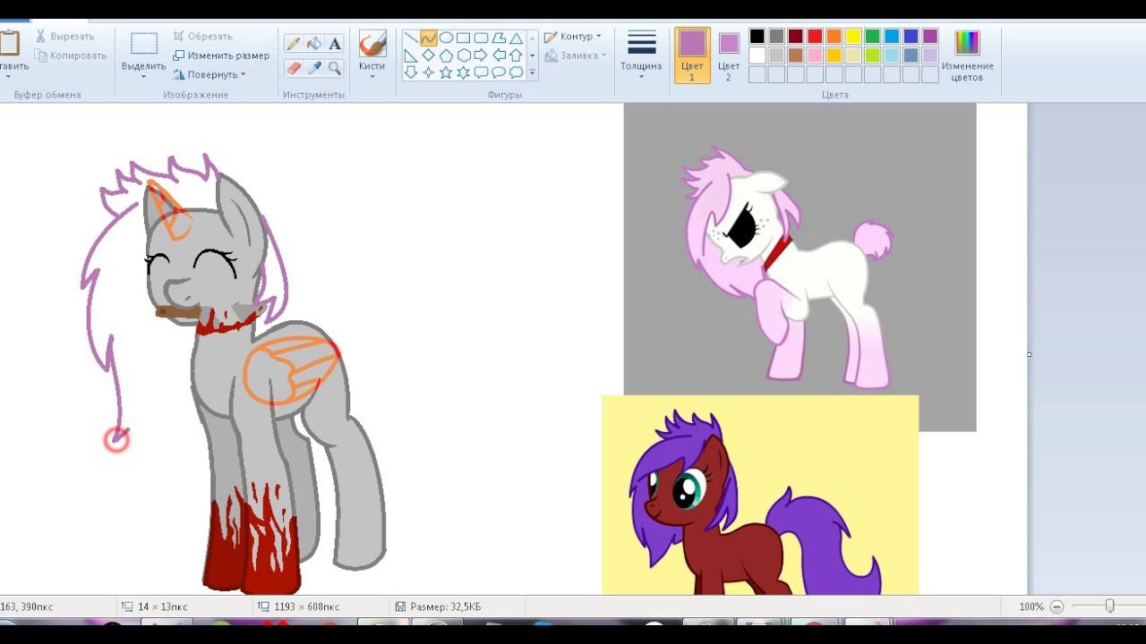 Каталог my little pony roleplay.