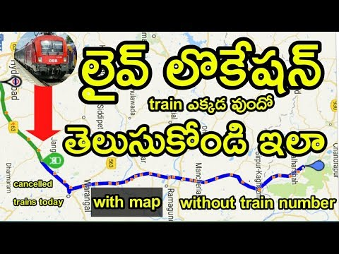 How To Find Train Status With Map In Telugu | Check Live Train Location