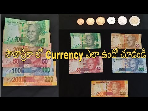 South African Currency, South African Rand, ZAR, Coins Information | South Africa lo Telugu Ammayi