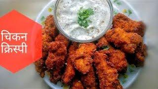 Fry Chicken Crispy Recipe with Yogurt Creamy Dip   iftari Recipes-18