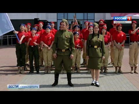 Севастополь останется русским!