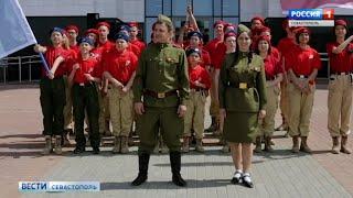 Севастополь останется русским! Флешмоб #Севастополь75