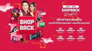 ShopBack 11.11 SHOPPING FESTIVAL 3