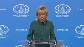 Брифинг М.В.Захаровой,  Москва, 19 декабря 2018 года