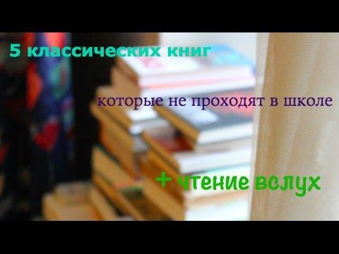 Libru Классика Бунин Иван Алексеевич Собрание сочинений