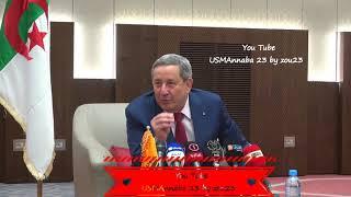 تصريح الرئيس المدير العام لشركة لسوناطراك عبد المؤمن ولد قدور بضم اتحاد عنابة لسوناطراك
