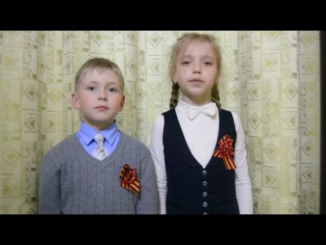 Изображение предпросмотра прочтения – «Атлантида - 2б» читают произведение «Баллада о матери» О.Н.Киевской