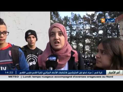 تربية: احتجاج تلاميذ مختلف الأقسام بسبب تقليص الوزارة لمدة العطلة thumbnail