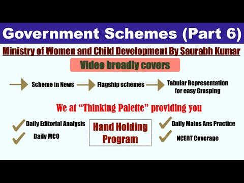 Important Govt Schemes For UPSC 2020 (Part- 6) By Saurabh Kumar