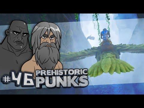 ARK Prehistoric Punks #47 - Reconnaissance