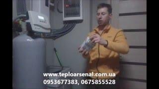 Соль для умягчителя. Чем заменить таблетированную соль.(Видео от компании www.teploarsenal.com.ua В данном видео рассматривается оборудование Экософт. Показана установка..., 2016-03-11T17:05:43.000Z)