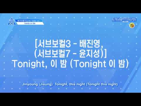 [ENG] Produce 101 Season 2 | Super Hot / Hands on Me Preview (Center Hidden Ver.)