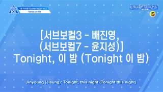 [ENG] Produce 101 Season 2 | Super Hot / Hands on Me Preview (Center Hidden Ver.)