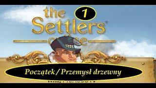 The Settlers Online/1/Początek / Przemysł drzewny /