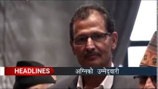 AFTERNOON NEWS HEADLINE (2076/9/7) - NEWS24 TV