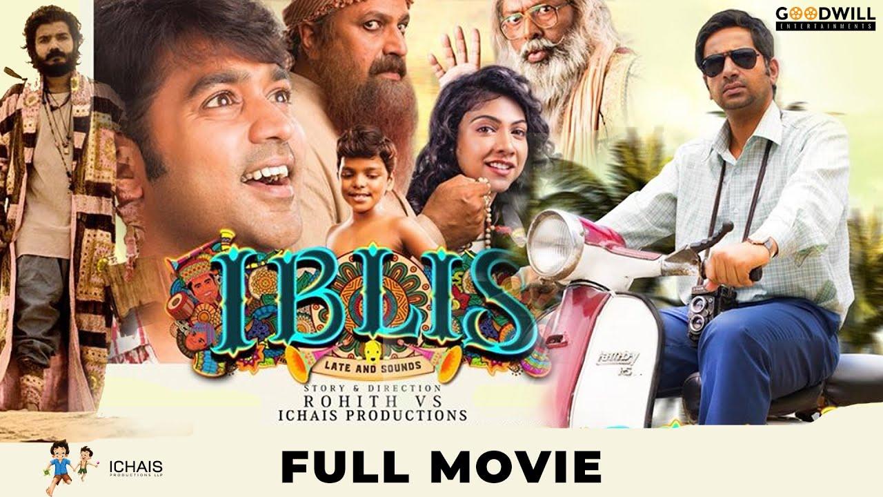 Download Iblis Malayalam Full Movie | Rohith VS |  Dawn Vincent |  Asif Ali  | Madonna Sebastian