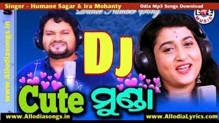 Trake name = tu mor cute munda 2020 dj mix mantala song and dance number 👉singer human sager ira mohanty 👉studio version eme studio 👉new year spl ...
